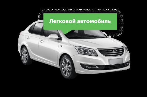 банк втб телефон москва