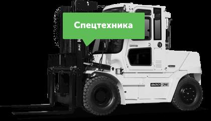 Займ под залог авто южно-сахалинск